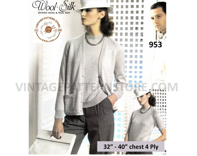 """Ladies Womens 80s vintage plain and simple easy to knit 4 ply twin set cardigan sweater knitting pattern 32"""" to 40"""" chest PDF download 953"""