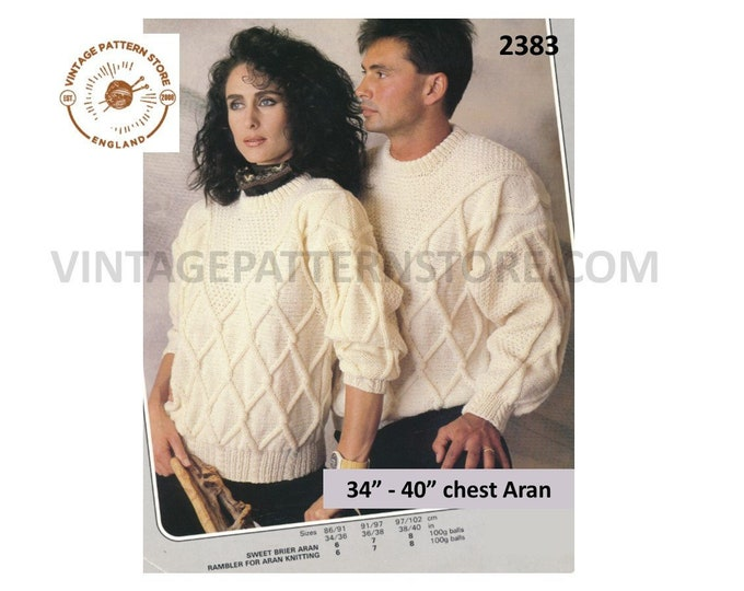 """Ladies Mens Womens 80s vintage crew neck cable cabled drop shoulder dolman aran sweater jumper pdf knitting pattern 34"""" to 40"""" Download 2383"""