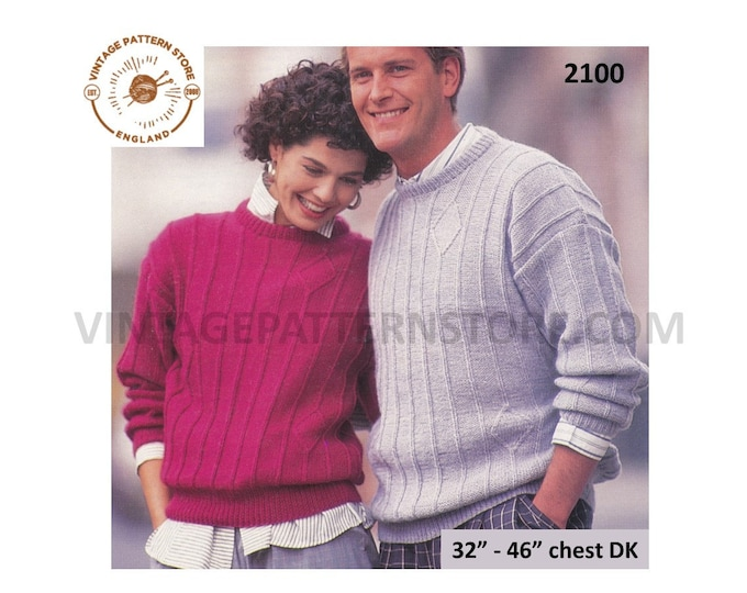 """Ladies Womens Mens 90s easy to knit crew neck DK wide rib drop shoulder dolman sweater jumper pdf knitting pattern 32"""" to 46"""" Download 2100"""