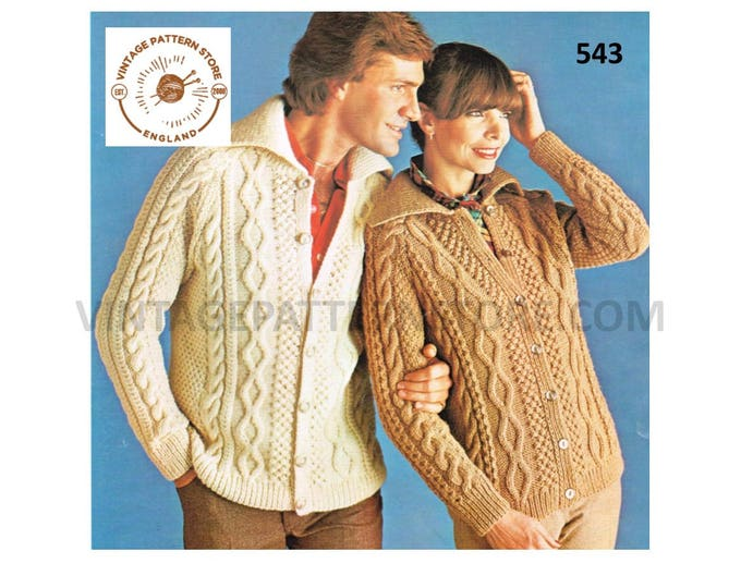 """Ladies Womens Mens 90s vintage cable cabled collared raglan aran cardigan jacket pdf knitting pattern 34"""" to 44"""" chest PDF download 543"""