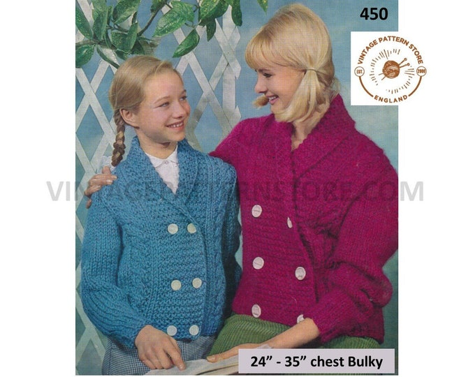 """Ladies Womens Girls 80s vintage chunky easy to knit shawl collar double breasted raglan jacket pdf knitting pattern 24"""" to 35"""" Download 450"""