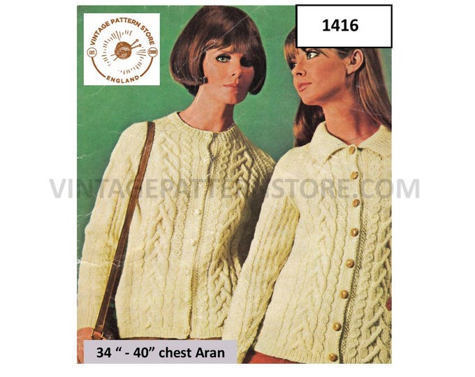 """Ladies Womens 70s vintage round neck cable cabled aran raglan cardigan jacket pdf knitting pattern 34"""" to 40"""" chest Instant download 1416"""