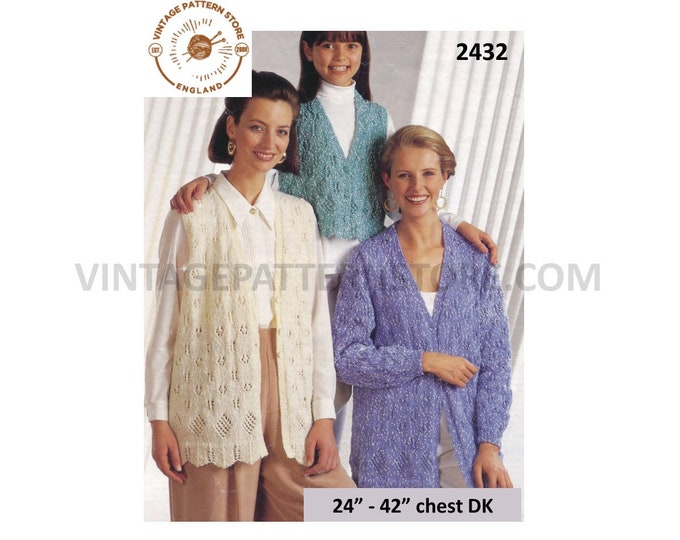 "Ladies Womens Girls 90s DK V neck long & short lacy raglan cardigan and waistcoat pdf knitting pattern 24"" to 42"" Instant PDF download 2432"