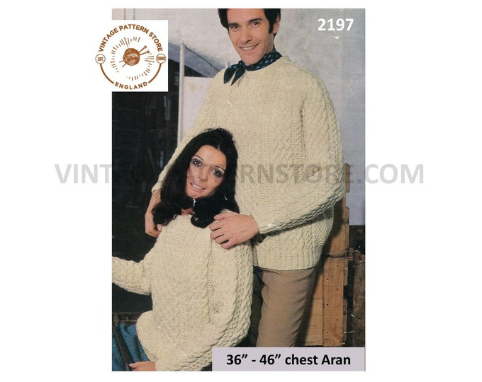 "Ladies Womens Mens 70s round neck traditional Irish cable cabled aran raglan sweater jumper pdf knitting pattern 36"" to 46"" Download 2197"
