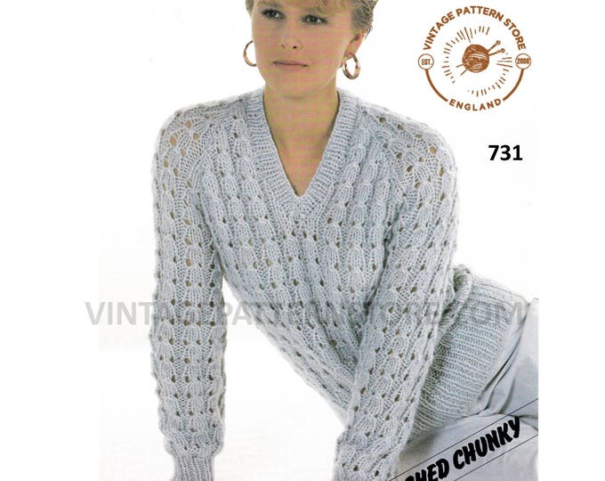 """Ladies Womens 90s chunky knit V neck cabled cable & lace lacy raglan sweater jumper pdf knitting pattern 28"""" to 40"""" Instant PDF download 731"""