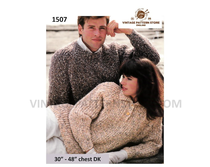 "Ladies Womens Mens 90s fishermans rib shirt or crew neck dolman DK sweater jumper pullover pdf knitting pattern 30"" to 48"" PDF Download 1507"