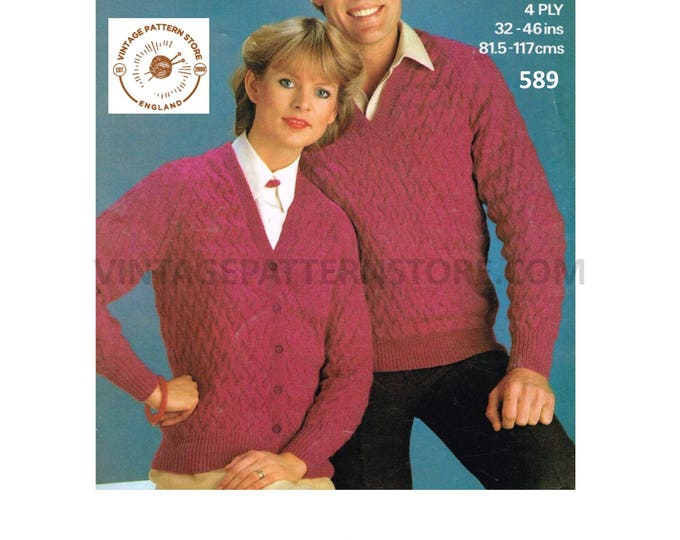 """Ladies Womens Mens 80s vintage 4 ply V neck cable cabled raglan cardigan & sweater jumper pdf knitting pattern 32"""" to 46"""" PDF Download 589"""