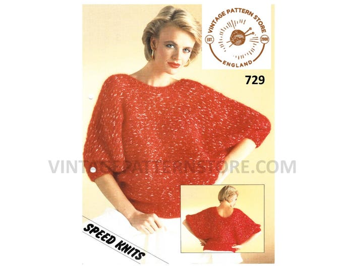 """Ladies Womens 90s easy to knit 3/4 sleeve round neck batwing aran sweater jumper pdf knitting pattern 30"""" to 42"""" bust PDF download 729"""