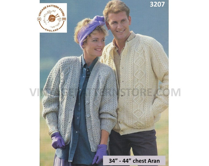 """Ladies Womens Mens 90s V or round neck cabled cable and texture raglan aran cardigan pdf knitting pattern 34"""" to 44"""" Instant Download 3207"""