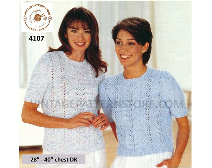 """Ladies Womens Girls 90s round neck short raglan sleeve cable and lace lacy sweater jumper pdf knitting pattern 28"""" to 40"""" download 4107"""