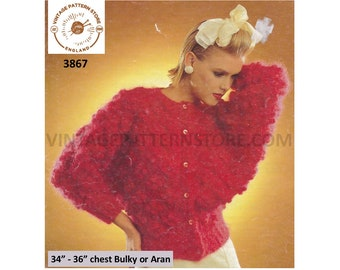 """Ladies Womens 80s round neck bobble cable cabled aran or bulky knit dolman cardigan pdf knitting pattern 34"""" to 36"""" chest PDF download 3867"""