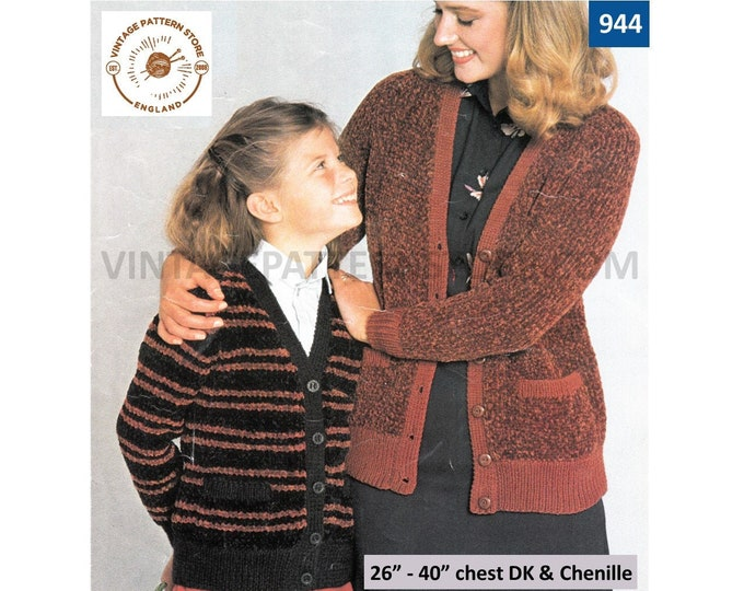"Womens Girls 80s vintage easy to knit V neck striped or plain chenille & DK raglan cardigan pdf knitting pattern 26"" to 40"" Download 944"
