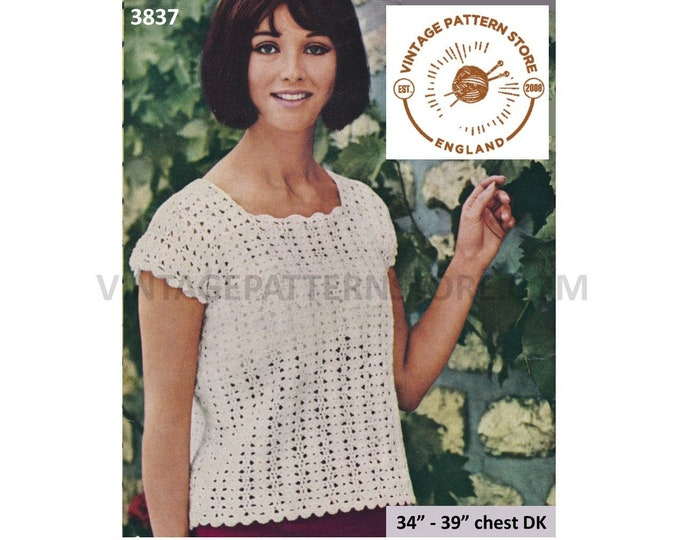 "Womens Ladies 70s vintage DK square neck scallop edge cap sleeve lacy lace sweater vest pdf crochet pattern 34"" to 39"" chest download 3837"