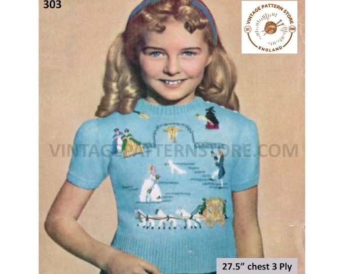 "Girls 50s vintage 3 ply round neck short sleeve Cinderella intarsia raglan sweater jumper pdf knitting pattern 27.5"" chest Download 303"