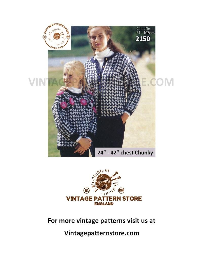 125e2fc760387 Ladies cardigan knitting pattern 90s cardigan girls chunky