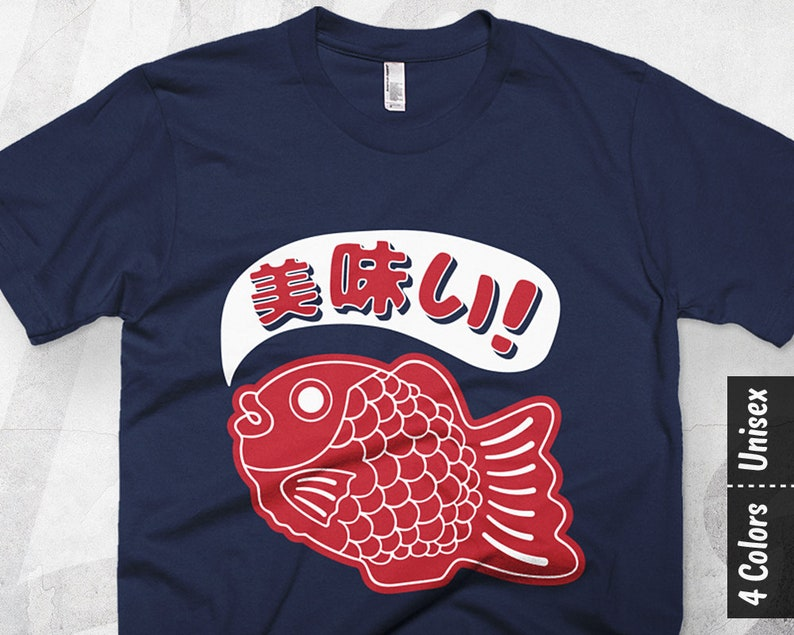 25cbaa1a Japan Art Shirt Funny Asian T Shirt Fun Food Tops Kawaii | Etsy