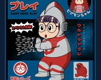 Giant Hero Play - Tokusatsu Costume   Retro Anime   Ultraman Arale   Kyodai Hīro Classic 80's Anime Unisex T-shirt