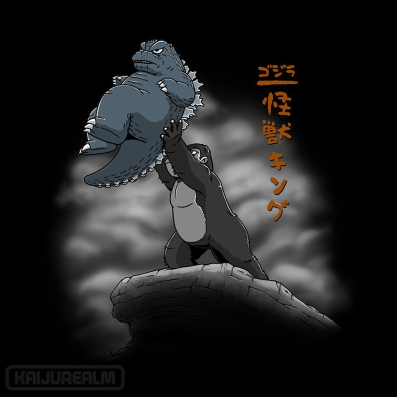 NEW The Kaiju King  Classic Movie Parody  90's Cartoon image 0