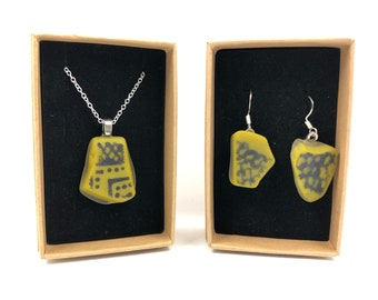 Vintage Glass necklace and Earrings. Handmade from a salvaged 1970's glass plate - the sustainable and eco friendly gift.