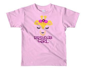 Giraffe birthday shirt, birthday giraffe, giraffe girls shirt, girl giraffe shirt, birthday girl shirt, giraffe shirt for girls, giraffe