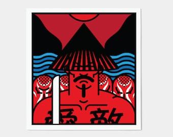 Samurai IV Poster / Japanese Graphic Wall Art / Oriental Kitsch Decor Print