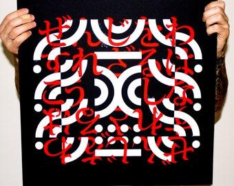 Demons Of Orient II Limited Edition Gouache on Cardboard Stencil Art   Handmade Designer Artwork   Luxury Graphic Design Interior ArtI