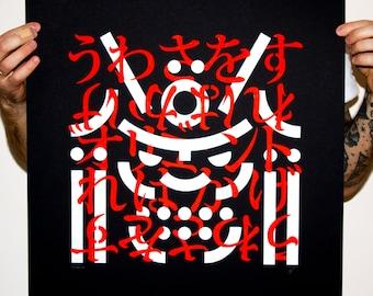 Demons Of Orient IV Limited Edition Gouache on Cardboard Stencil Art   Handmade Designer Artwork   Luxury Graphic Design Interior ArtI
