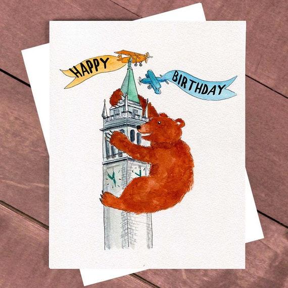 King Kong Bear Birthday Card Funny Grizzly Bear Epic Birthday Etsy