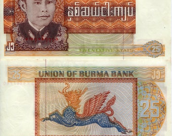 Giant Sized Multi-Color 1972 BURMA BANKNOTE w Flying Dragon Horse, Father of Country NICE!
