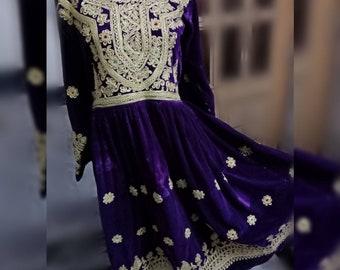 Vintage Afghan Trends