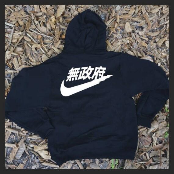 HoodieJapanese China Japan Chinese Nike Sweatshirt iPkXuTOZ