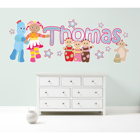 In the Night Garden Personalised Wall Sticker children\'s bedroom decal art  graphic mural customised