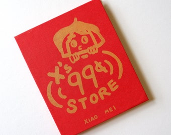 X's 99 Cents Store Silkscreen | Accordion Style Book