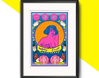 Safety First Prints   Risograph Prints   Retro Graphic Chinese   Riso Printmaking Poster