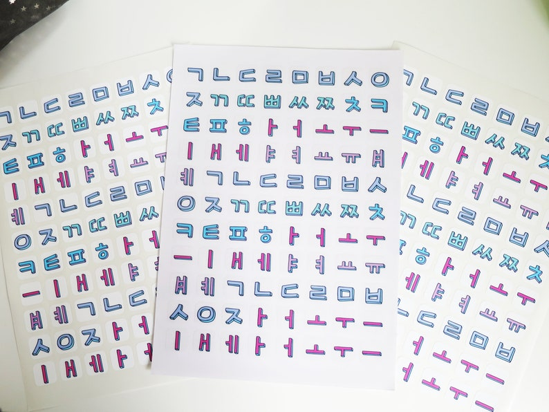 Adesivi In Vinile Hangeul Alfabeto Coreano 264 Etsy