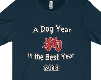 Dog T Shirt  A Dog Year Is The Best Year; celebrate the chinese new year as a dog owner; must love dogs; perfect gift for dog mom or dog dad