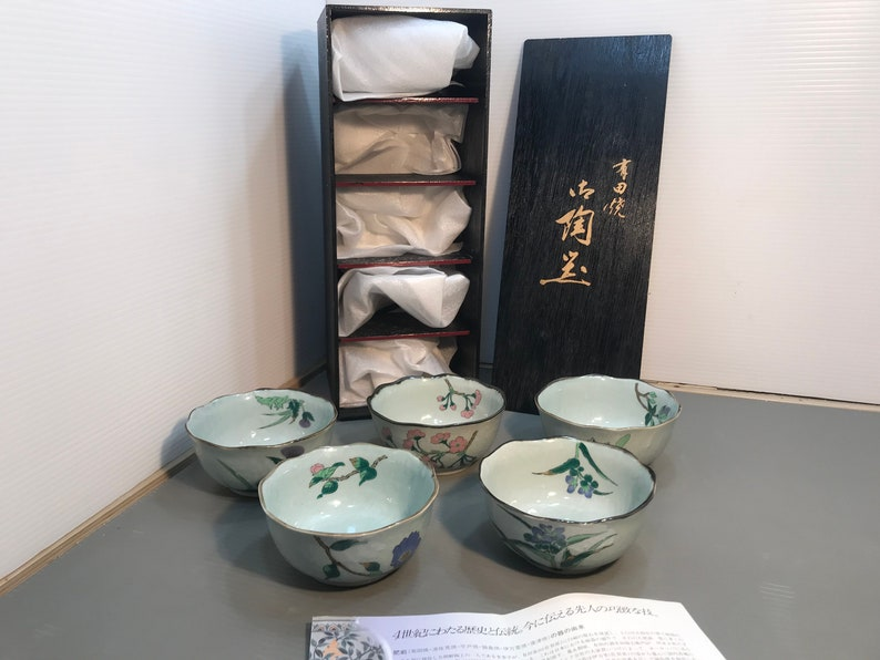 K5 Vintage Japanese Rice Bowls light blue MINT CONDITION Never Been Used Japanese Hand Painted flower fine ceramic Rice Bowls KOBACHI 1990s