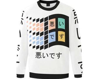 Vaporwave Christmas Sweater.Vaporwave Sweater Etsy