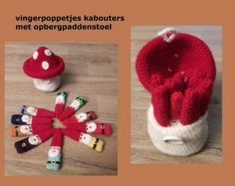 Crochet finger puppets with storage mushroom
