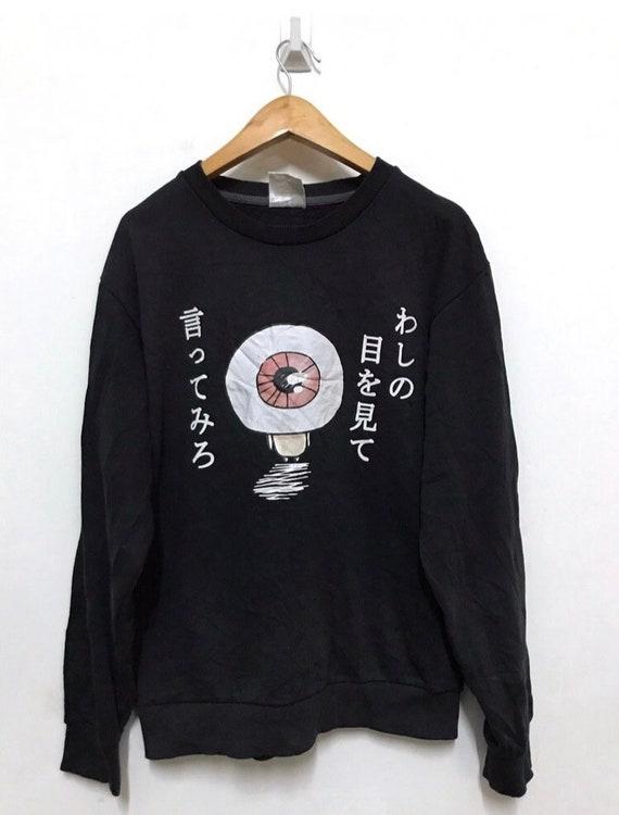 Japan cartoon/anima sweatshirt