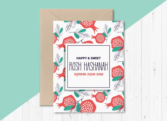 image about Rosh Hashanah Greeting Cards Printable called ROSH HASHANAH printable card. 4\u201d x 6\u201d (10cmx15cm) . Print at household. Immediate down load. Rosh hashanah reward