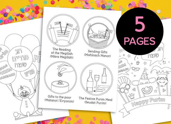 Purim Kids Coloring Pages Jewish Holiday Kids Activities Etsy