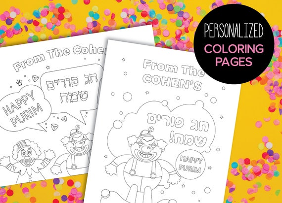 Purim Personalized Coloring Pages Purim Jewish Holiday Kids Etsy