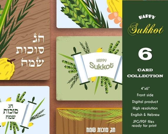 Sukkot invitations and cards printable jewish sukkah etsy image 0 m4hsunfo