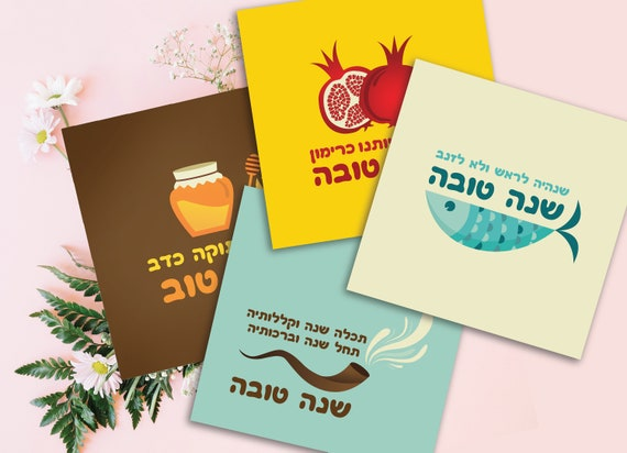 picture regarding Rosh Hashanah Greeting Cards Printable referred to as Rosh Hashanah Greeting Card Fixed,Rosh Hashanah Present,Greeting Playing cards Fastened for Rosh hashanah,Shana Tova,Jewish Refreshing Yr,Greeting Playing cards
