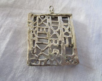 Retro Modern Art Form Sterling Silver Large Necklace Pendant