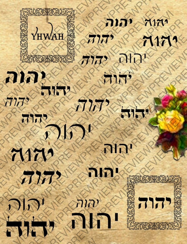 Vintage antique Ephemera God/'s name in Hebrew with varying sizes and fonts