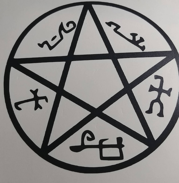 Supernatural Demon Trap Vinyl Decalsticker Etsy