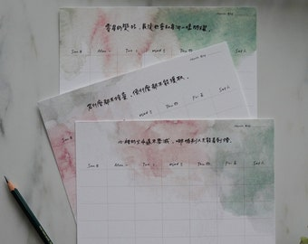 DESK MONTHLY PLANNER | A5 Planner | Undated | Watercolor Planner