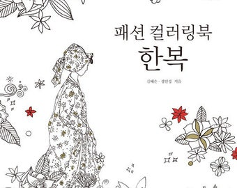Hanbok Fashion Coloring Book By Kim Hye Soon Korean Traditional Clothes BookAdult Books For Adults